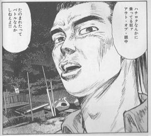 9513 - J-POWER たつや先生は田中の寝言なんて眼中にないと思うわ。勝手に言ってろって感じか。