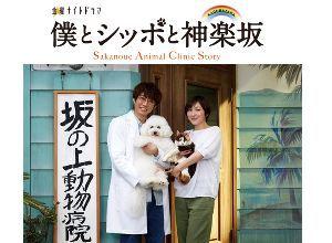 赤い巣箱 このドラマ、良いです。 やっぱり相葉さんは、貴族とかよりこういう役が似合う。