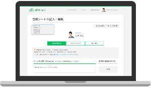 8739 - スパークス・グループ(株)                              「未来創生2号ファンド」      人事評