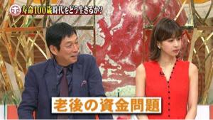 3547 - (株)串カツ田中ホールディングス 5,000円くらいスグに行けや  ドンくさい