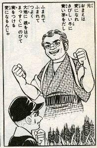 3547 - (株)串カツ田中ホールディングス おもろいww