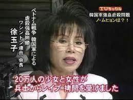 第二自民党とか自民党御用達政党ばかりでつまらないよ。 ライダイハン    ライダイハン(越:Lai ?・?i Han)とは、韓国がベトナム戦争に派兵した韓