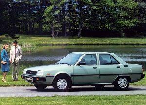 呟きながらしりとりしませんか?笑 トレディア=あ  三菱の車です!!  次は「あ」からでお願いします!!  やすおさん おはようござい