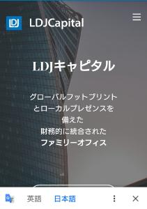 2743 - ピクセルカンパニーズ(株) ベンチャーキャピタルでした❗
