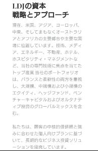 2743 - ピクセルカンパニーズ(株) 出た❗