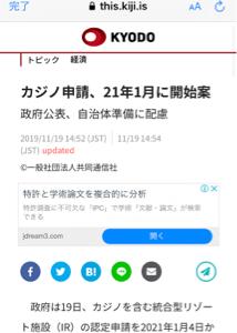 2743 - ピクセルカンパニーズ(株) ほー