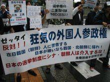 私たちが学んだ歴史的事実 日本の挑発は2016年以降になるだろう。    韓米連合軍司令部が2015年12月に解体されるからで