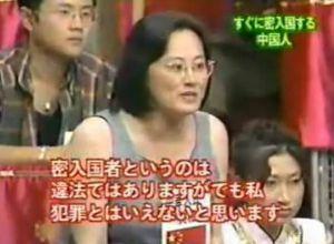 反ヘイト名乗る「男組」幹部ら8人逮捕って  元通訳捜査官坂東忠信氏のブログからの抜粋です。    「私はもともと刑事で、北京語を使う通訳捜査官