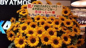 有閑倶楽部 おっさんからお花届いてた。