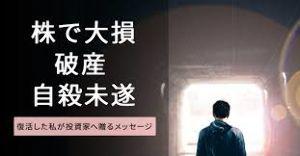 4308 - (株)Jストリーム 買い  🐽  ↓  こうなる運命