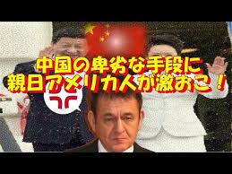 アベノリスクを検証する 続、英雄視する前に韓国人が知っておくべき安重根の真実 K・ギルバート氏   2015.02.18