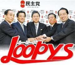 日本の左翼と特亜3国の不適切な関係 日本で暴力革命を起こす夢を捨てず、殺人、窃盗を繰り返している「革マル派」が深く浸透してるJR総連やJ