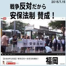 日本の左翼と特亜3国の不適切な関係 日本を護る事と憲法を護る事のどっちが大事なのか? 立憲主義の国にさえなれば「祖国、日本」が消えてもい