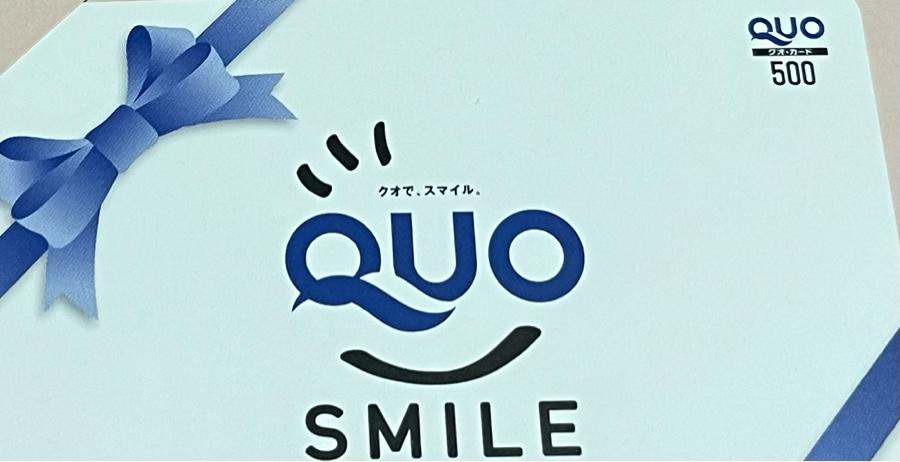7777 - (株)スリー・ディー・マトリックス 本日、QUOカード届きました!  近々、朗報も届きますように!!