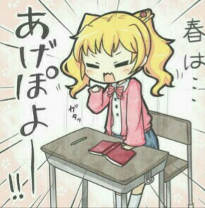 2371 - (株)カカクコム 春はあげぽよおおおおお…