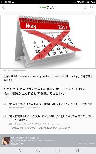 1577 - (NEXT FUNDS)野村日本株高配当70連動型ETF ショートの買い戻しもあるからなかなか粘っこいですわ