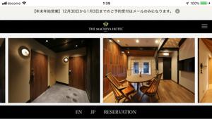 3271 - (株)THEグローバル社 THE MACHIYA HOTEL