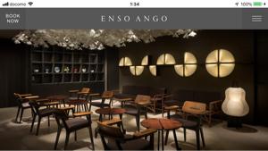 3271 - (株)THEグローバル社 ENSO ANGO