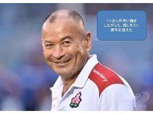 船長の電子紙芝居 竜田川の恋(47)