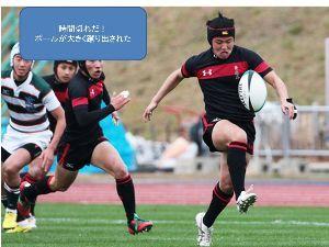 船長の電子紙芝居 竜田川の恋(44)