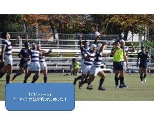 船長の電子紙芝居 竜田川の恋(45)