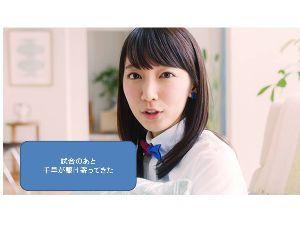船長の電子紙芝居 竜田川の恋(49)