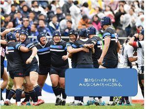 船長の電子紙芝居 竜田川の恋(46)