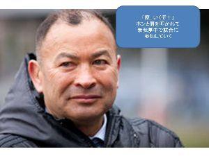船長の電子紙芝居 竜田川の恋(39)