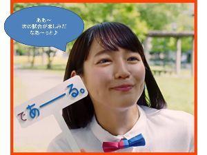 船長の電子紙芝居 竜田川の恋(54)