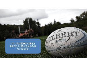 船長の電子紙芝居 竜田川の恋(48)