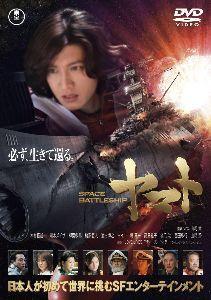映画大好きな人! 「ガンダム」日本で制作したらこんなんなってまうから、ハリウッドのほうがまだマシだと思いますwww