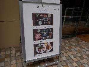 沖縄だいすき!Ⅱ 先日、銀座のシティーホテル? ビジネスホテル? へ宿泊しました、朝食付きです。  でその朝食、しゃぶ