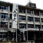 ◆□◆ADC専門学校◆□◆