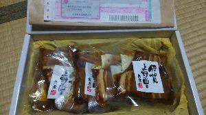 2669 - カネ美食品(株) カネ美食品従業員一同の皆さま、豚角煮ありがとう。