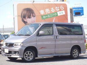 自動車の名前しりとり ボンゴフレンディ=い or でぃ or てぃ  マツダの車です!!
