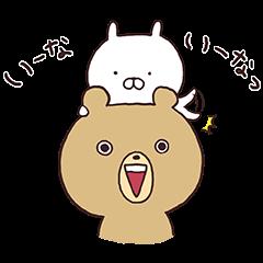 狂三レボリューション > キモメン社会人だな!(笑)  (゜-゜)(。_。)(゜-゜)(。_。)