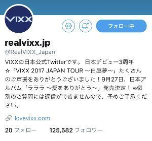 3661 - (株)エムアップホールディングス 例えば 6月半ばからkpopのvixxのファンサイトを運営はじめた。今日ホラー専門サイトをはじめた。
