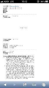 3661 - (株)エムアップ Y&Nブラちゃん関連から  ラストアイドルも、エムアップに絡んでくる可能性は高いですな  エムアップ