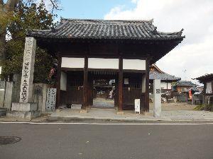 死別された人いますか? 53番札所-円明寺