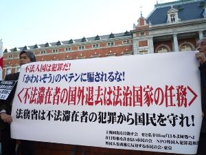 M7級首都直下地震、3年内80%!! 東京大学地震研究所 入国は権利ではない!!     外国人が日本に入国する際には「一定のルールを守ってくださいね」という