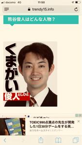 3769 - GMOペイメントゲートウェイ(株) お兄ちゃ〜ん