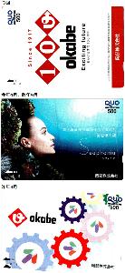 5959 - 岡部(株) 株主優待 500円クオカード 到着 -。