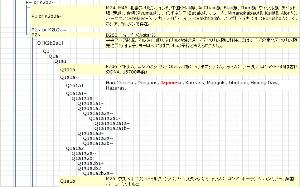 Y-DNAで見る日本人のルーツ > > 遺伝研の系統樹でも縄文人よりマリタ人の発生は遅くなっている。 >  &gt