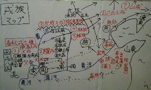 Y-DNAで見る日本人のルーツ 義渠は、岐山・梁山・涇水・漆水の北に居住していた[1]とされる。また涇北に義渠の戎があった[2]とさ
