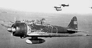 ドトールコーヒー 「大戦機コレクション6」  三菱零式艦上戦闘機22型 ↓