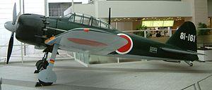 ドトールコーヒー 「大戦機コレクション8」  三菱零式艦上戦闘機52型 ↓
