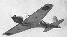 ドトールコーヒー 「大戦機コレクション7」  三菱零式艦上戦闘機32型 ↓
