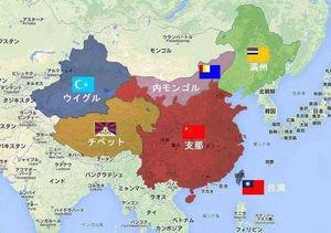 安保法制 中国は無抵抗の民族、地域を侵略し、民族浄化をしている。 次は日本か? ネパールか? ブータンか?