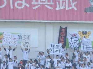 2017年9月16日(土) 日本ハム vs オリックス 19回戦 もう一つリクエストいいですか? 米田の所埋めてもらってもいいですか? 福良バージョンと鈴木バージョン