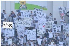 2017年9月16日(土) 日本ハム vs オリックス 19回戦 .